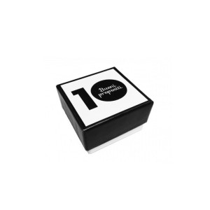 anello-petit-10-buoni-propositi-r0606-da-oggi-scateno-l-inferno